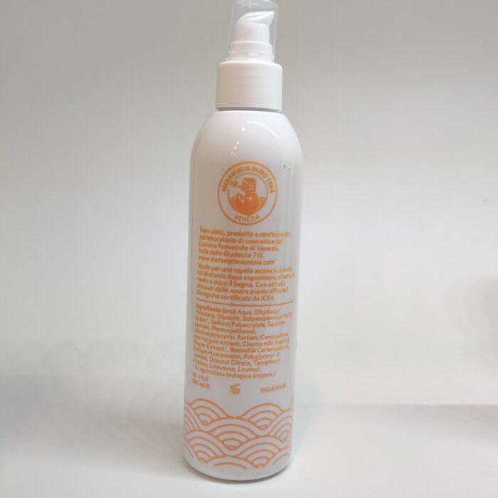 Crema idratante Q10 200ml retro